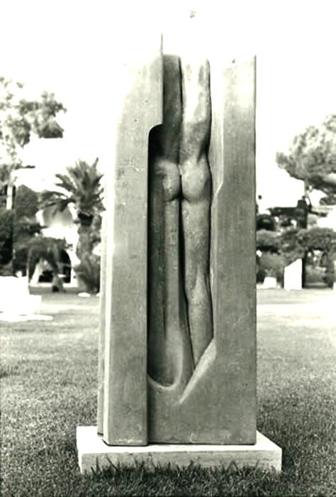 1986 - Travertino Senese - Ischia - Coll. Sachs - 235x170cm